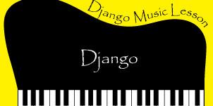 ジャンゴの音楽レッスン